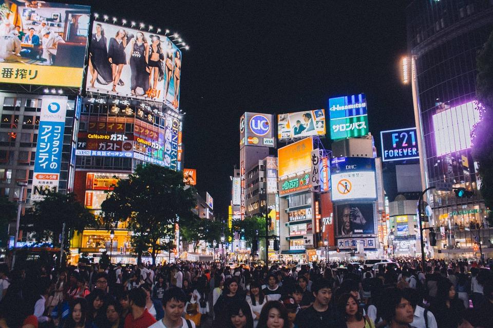 concorso per vincere un viaggio a tokyo