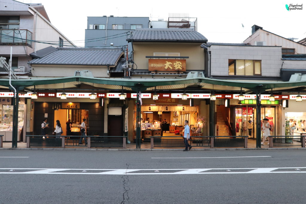 Come arrivare dall'aeroporto di Osaka a Kyoto